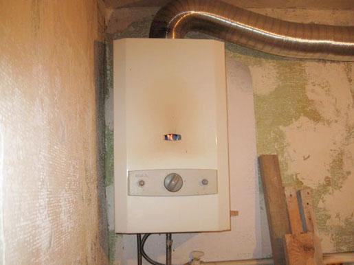 Газовая Колонка Electrolux Gwh 350 Rn инструкция