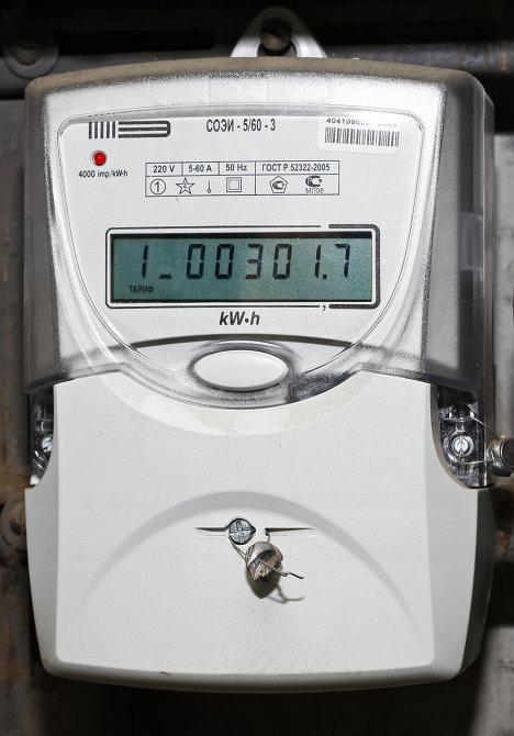 Многотарифный счетчик на электроэнергию