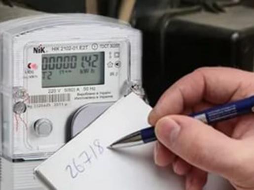 Сколько потребляет электроэнергии электрический котел типовой расход