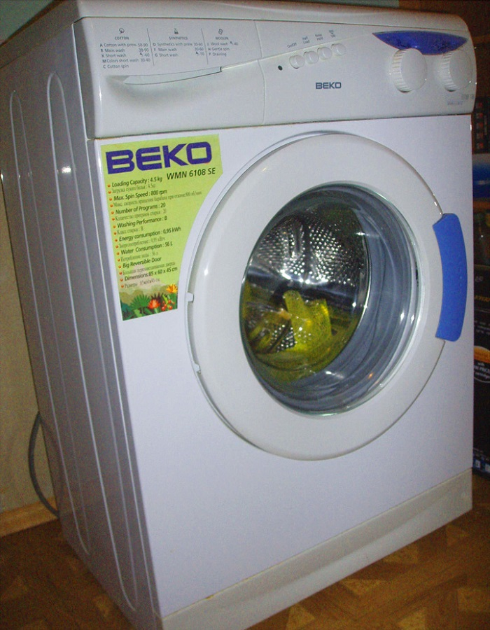 Стиральная машина Beko